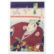 豊原国周: Kabuki Scene - Robyn Buntin of Honolulu
