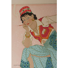 Paul Jacoulet: L'Attente, Celebes Menado 221/250 - Robyn Buntin of Honolulu