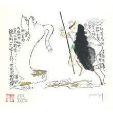 Yamada Mitsuzo: Illustration No. 21 from Journey to the West - Robyn Buntin of Honolulu