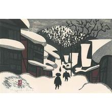 朝井清: Winter in Aizu - Three Figures - Robyn Buntin of Honolulu