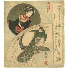 屋島岳亭: Geisha and Peacock - Robyn Buntin of Honolulu