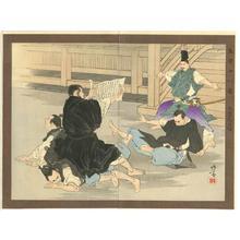 Migita Toshihide: 18 Honorable Men and Deeds: Kanjincho - Robyn Buntin of Honolulu