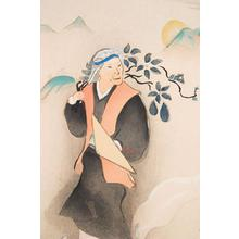 Ogawa Usen: Lady on a Cloud - Robyn Buntin of Honolulu