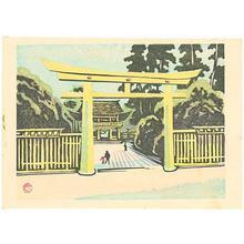 Yamaguchi Gen: Meiji Shrine - Robyn Buntin of Honolulu
