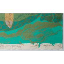 Oda Mayumi: Kannon and Golden Dragon, Green (57/100) - Robyn Buntin of Honolulu