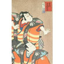 Kotondo: Kabuki Actors - Robyn Buntin of Honolulu