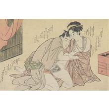 勝川春潮: Shunga - Robyn Buntin of Honolulu