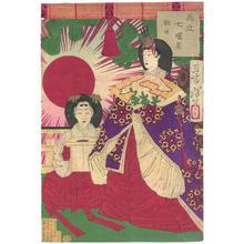 Tsukioka Yoshitoshi: Imperial Concubine - Robyn Buntin of Honolulu