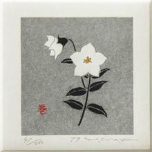 Maki Haku: San Mon Ban (Flowers) - Robyn Buntin of Honolulu