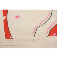 Oda Mayumi: Woman Calendar, Flower Viewing (AP) - Robyn Buntin of Honolulu