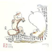 Yamada Mitsuzo: Illustration No. 40 from Journey to the West - Robyn Buntin of Honolulu