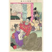 Kobayashi Kiyochika: Sato Tsugunobu - Robyn Buntin of Honolulu