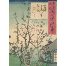 Utagawa Hiroshige: Visit to Oji Shrine - Robyn Buntin of Honolulu