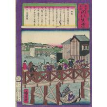無款: Yanagi Bashi Bridge - Robyn Buntin of Honolulu