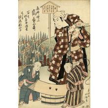 春好斎北洲: Kabuki Scene - Robyn Buntin of Honolulu