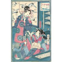 Utagawa Fusatane: Geisha - Robyn Buntin of Honolulu