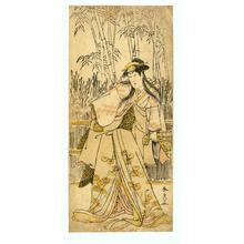 Katsukawa Shunsen: Kabuki Actor - Robyn Buntin of Honolulu