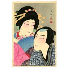 Natori Shunsen: Ichikawa Shocho II and Kataoka Gado IV - Robyn Buntin of Honolulu