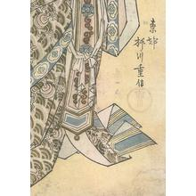 Yanagawa Shigenobu: Osaka Shinmachi - Robyn Buntin of Honolulu
