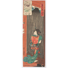 Utagawa Kuniyoshi: Night Rain at the Hunting Ground - Robyn Buntin of Honolulu