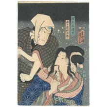 Utagawa Kunisada II: Lovers in Snow - Robyn Buntin of Honolulu
