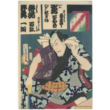Utagawa Kunisada: Kabuki Actor, Ichikawa Ebizo - Robyn Buntin of Honolulu
