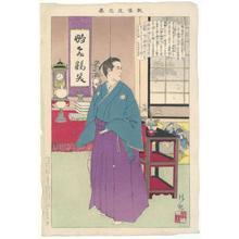 Kobayashi Kiyochika: Tokugawa Yoshinobu - Robyn Buntin of Honolulu