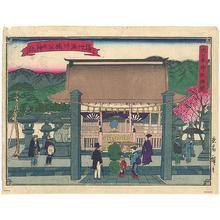 Utagawa Hiroshige III: Famous Shrines of Japan - Robyn Buntin of Honolulu