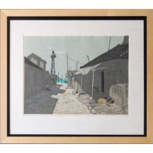 Kitaoka Fumio: Fishing Village in the Afternoon 13/210 - Robyn Buntin of Honolulu