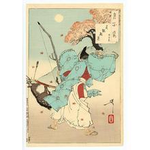 月岡芳年: Joganden Moon - Minamoto no Tsunemoto - Robyn Buntin of Honolulu