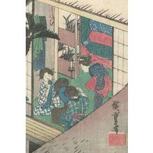 歌川広重: Akasaka on the Tokaido Road - Robyn Buntin of Honolulu