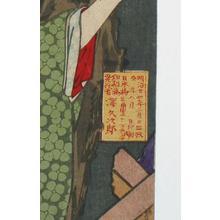 Toyohara Kunichika: Ichikawa Danjuro as Kagekiyo - Robyn Buntin of Honolulu