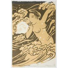 Oda Mayumi: Chant of the Ocean Diptych - Robyn Buntin of Honolulu