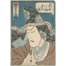 Utagawa Hirosada: Kabuki Actor - Robyn Buntin of Honolulu