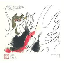 Yamada Mitsuzo: Illustration No. 38 from Journey to the West - Robyn Buntin of Honolulu