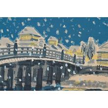 Tokuriki Tomikichiro: Sanjo Bridge - Robyn Buntin of Honolulu