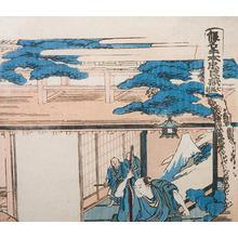 Katsushika Hokusai: Chushingura Act VII - The Ichiriki Teahouse - Robyn Buntin of Honolulu