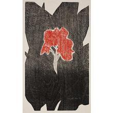 Asai Kiyoshi: Summer (D) (5/15) - Robyn Buntin of Honolulu