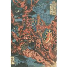Utagawa Kuniyoshi: Kojoso Jisen - Robyn Buntin of Honolulu