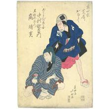 Hokumyo: Kabuki Scene - Robyn Buntin of Honolulu