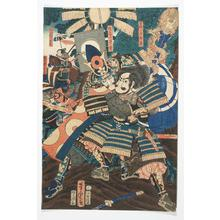 Utagawa Yoshitora: The Great Battle of Oki-shu - Robyn Buntin of Honolulu
