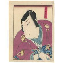 無款: Kabuki Actor - Robyn Buntin of Honolulu