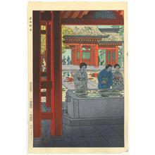笠松紫浪: Katori Shrine - Robyn Buntin of Honolulu