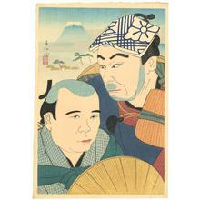 名取春仙: Kabuki Actors, Choroku and Kitahachi - Robyn Buntin of Honolulu