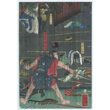 Utagawa Yoshikazu: Battle Scene - Robyn Buntin of Honolulu