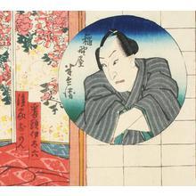 歌川国貞: Kabuki Scene - Robyn Buntin of Honolulu