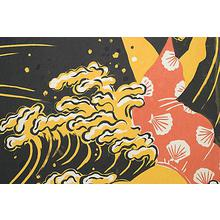 Oda Mayumi: Golden Sea Diptych - Robyn Buntin of Honolulu