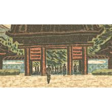 Maeda Masao: Red Gate of Imperial University - Robyn Buntin of Honolulu
