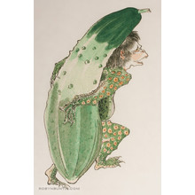 無款: Kappa with Cucumber - Robyn Buntin of Honolulu