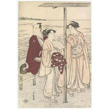 Katsukawa Shuncho: Ichikawa Danjuro and Courtesans - Robyn Buntin of Honolulu